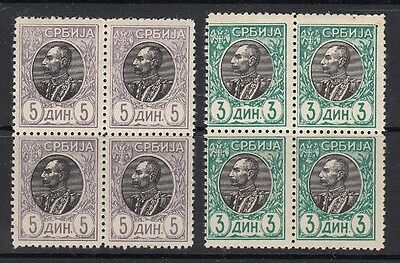Serbia Blocks 1905 King Peter I - Appear Unmounted