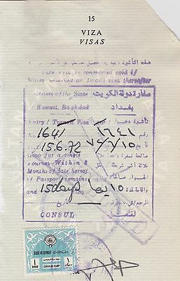 Kuwait 1970 Consular Revenue Stamp On Visa Page
