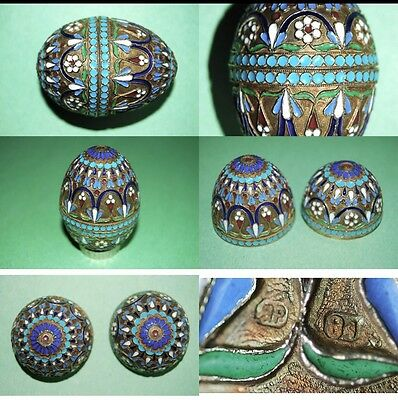 Antique Russian Imperial Silver Enamel Cloisonné Easter Egg Box 2.5 inches