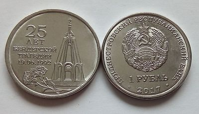 Transnistria 2017 - 1 rouble 25th Anniversary the Battle for Bendery UNC