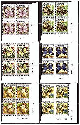 Zimbabwe 2007 Butterflies Sg1234 To 1239 Sheet Number Block- Common Number