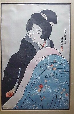 ITO SHINSUI-Japanese Woodblock Print-CHARCOAL FOOTWARMER-Bijin-1933