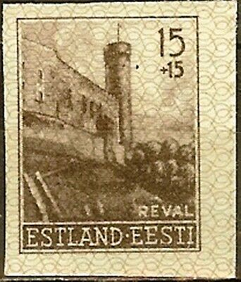 Estonia,Sc#NB1a,ERROR,Dark spot right of the Tower(See Scan),MNH OG,XF