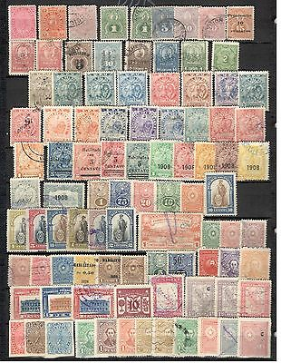 Paraguay from 1884 classic lot collection