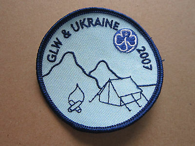 GLW & Ukraine 2007 Girl Guides Woven Cloth Patch Badge