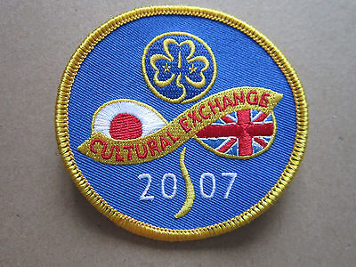 Cultural Exchange 2007 Girl Guides Woven Cloth Patch Badge