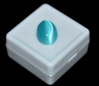 7.10 Ct Natural IGL Certified Oval Blue Cat's Eye Loose Gemstone FATHER'S DAY