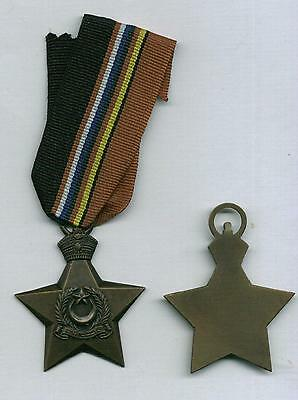 Choose ONE of THREE Full Size BAHALWALPUR Medals WWII and 1947 Pakistan Alliance