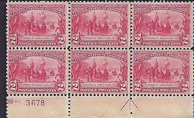 Bargain Of The Month. Us  #329 Jamestown Expo Mint Plate Block, Impr. Arrow.nice