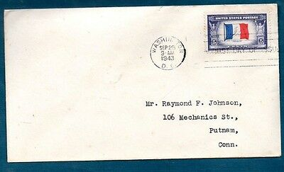 Usa -  Fdc    France    Over Ran Countries   1943  -