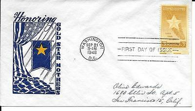 Scott #969 - Gold Star Mothers FDC - Ioor cachet