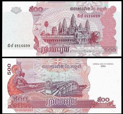 CAMBODIA 🇰🇭 500 Riels Banknote, 2004, P-54b, NEW UNC World Currency