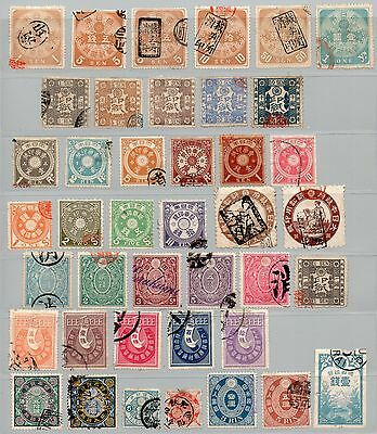 Japan - Abt (40) Revenues/ Nice Selection/ Better than avg cond - Lot 0417159