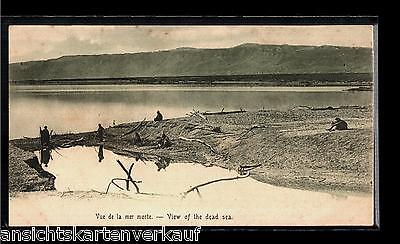 507.539  Israel, Totes Meer, View of the dead sea
