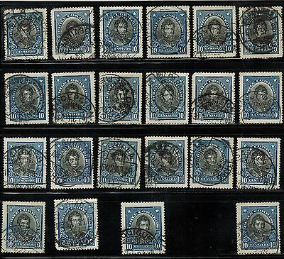 Chile lot of stamps with the name of cities postmark (A-526)