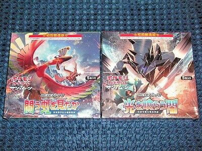 Pokemon Card Game SUN & MOON SM3H SM3N Booster Pack Box 1st Print Limited ed SET