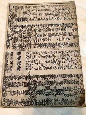 Old Antique Vintage Chinese Paper Book Handmade Manuscript And Drawings