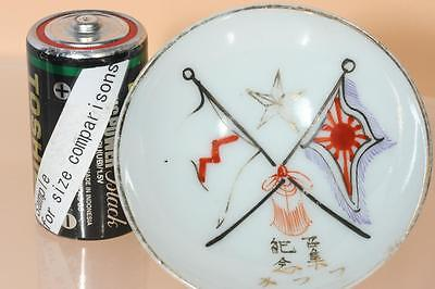 """WW1 Japan Military War Enrollment Commemorative SAKE CUP two flags φ3.2"""" つつみ"""