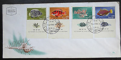 Israel 1963 Fish First Day Cover