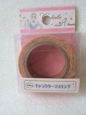 Disney Princess Bell, Cinderella Snow White washi  paper tape 15mm x 10 m