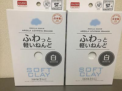 2pack White DAISO Soft Clay Arcilla Suave Lightweight ship from JAPAN