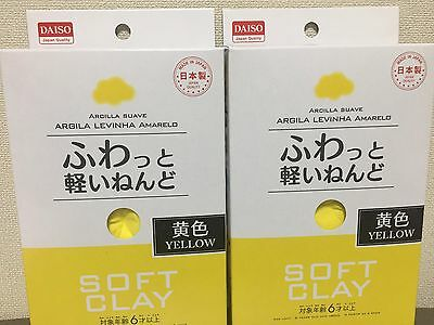 2pack Yellow DAISO Soft Clay Arcilla Suave Lightweight ship from JAPAN