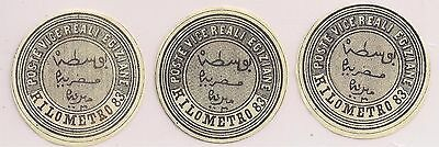 Interpostal Seals of Kilometro 83, 3 types Suez Canal