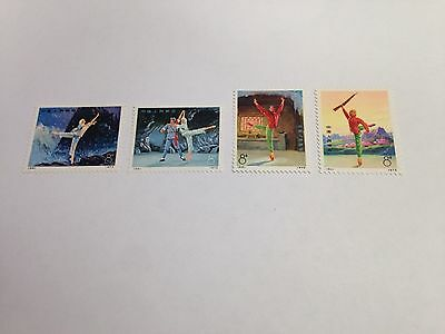 People S Republic Of China Stamp No 1126 - 1129 Vfnh