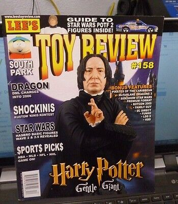 Rare Cover - Lee's Toy Review Magazine Dec 2005 #158 Harry Potter / South Park +