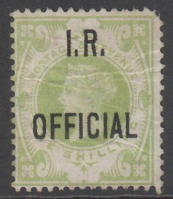 GB QV 1s. Dull Green SGO15 I.R. OFFICIAL Shilling UNUSED 1889 Stamp - Faults