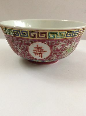 Chinese Famille Rose & Enamel Bowl,Mark Base