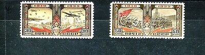 USSR 1933 15 years of the red army. Unique postage stamps.