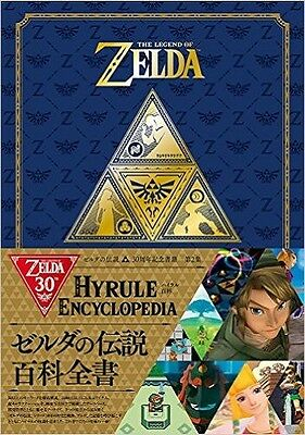 THE LEGEND OF ZELDA HYRULE ENCYCLOPEDIA 30th Anniversary 2nd Book From Japan