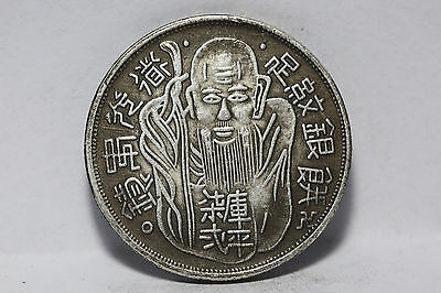 China Guangxu Silver Dollar coins u5