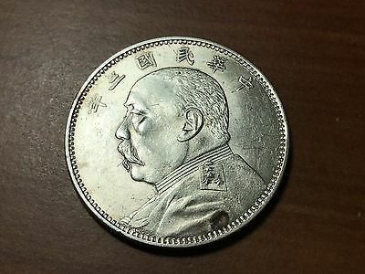1914 China Fat man silver Half Yuan 50 cents world foreign coin Excellent RARE