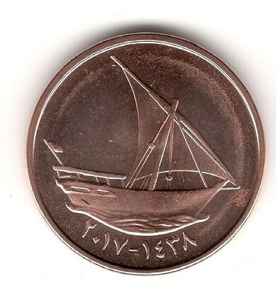 UAE United Arab Emirates 2017 New Issue 10 Fils Uncirculated Coin Ship