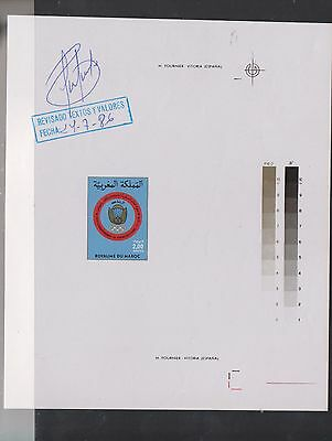 E) 1986 Morocco, Proof, 18Th Skydiving Championships, 624 A305,  S/s, Mnh
