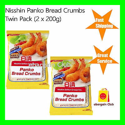 Nisshin Panko Breadcrumbs Twin Pack (2 x 200g) Bread Crumbs Product of Japan