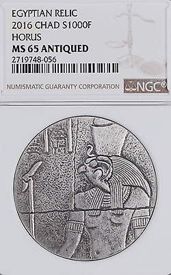 2016 Chad Silver 1000 Francs Horus NGC MS 65 Egyptian Relic Egypt Tut Pyramid