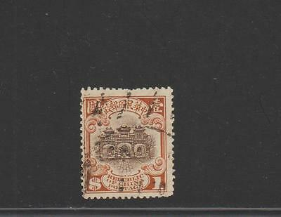 China 1923 Hall of Classics, peking printing $1 scott#265 used