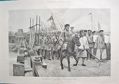1884 Antique Print- War In China-Soldiers Crossing The Foochow Bridge