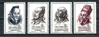 China 1955, Scientists of Ancient China