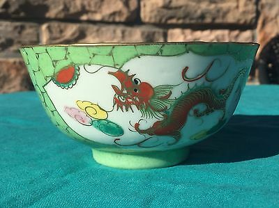 Vintage Hand Painted Dragon and Phoenix Good Luck Rice Bowl - Character Stamp