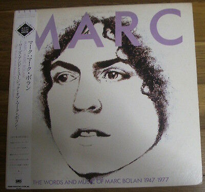 MARC BOLAN The Words And Music Of Marc Bolan 1947-1977 JAPAN 2LP OBI T. REX
