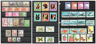 LAOS VIETNAM CAMBODIA - 53 Stamps - MNH & CTO - mostly older