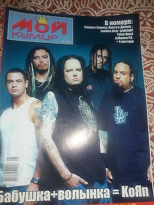 korn clippings