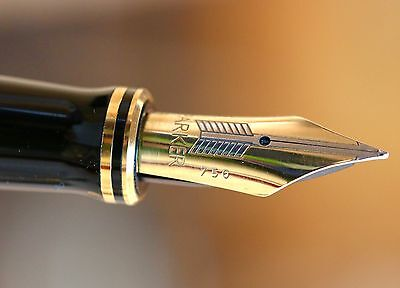 Parker Duofold Centennial Fountain Pen - Marble Maroon 18K - Early Version
