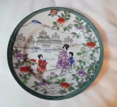 "Vintage Japanese Plate Hand Painted approx 7"" Oriental"