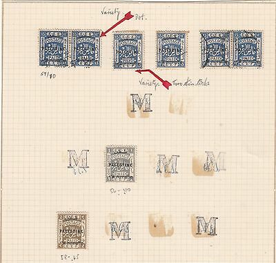 PALESTINE stamp selection 24 different, overprints