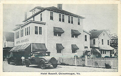 Hotel Russell ~CHINCOTEAGUE VIRGINIA~ Historic and Scarce Old Postcard, c. 1930